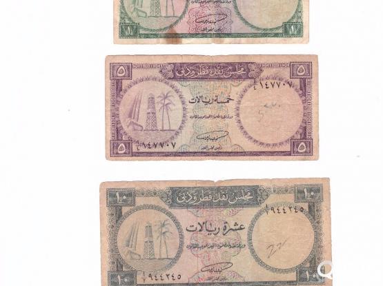 Qatar & Dubai Currencies