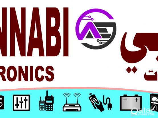 Al Annabi Electronics New Business Location