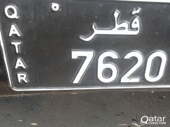 Car Plate Number (7620)