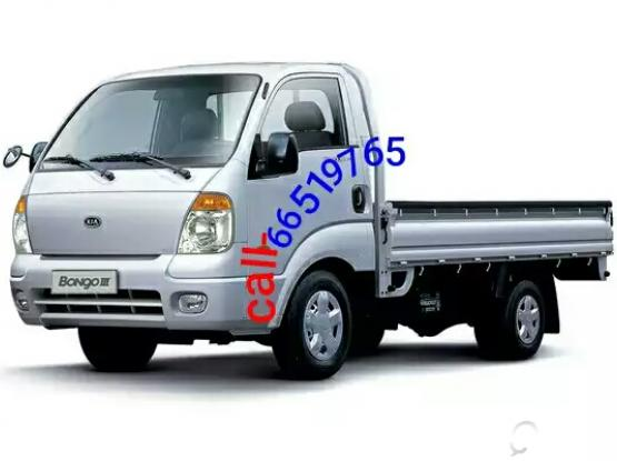Shifting moving transporting Services furniture remove and fixing call what'sApp 66519765