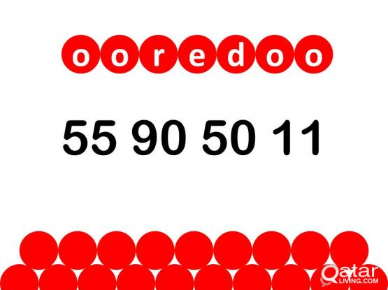 ooredoo special number 55905011