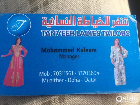 Ladies suits tailor