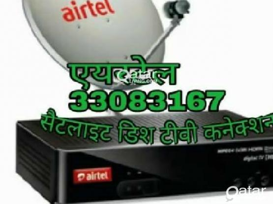 ALL KINDS OF SATELLITE DISH & AIRTEL HD RECEIVER SALE INSTALLITION