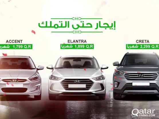 Leas to own 0% down payment - ايجار حتى التملك 0% مقدم