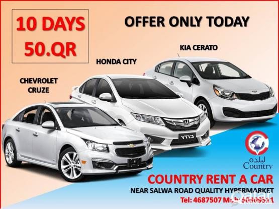 WaaW.. you take any car just 50/- per day... 10 days only - 50309511