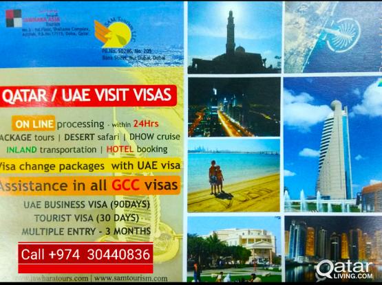 QATAR OMAN UAE VISA SERVICES