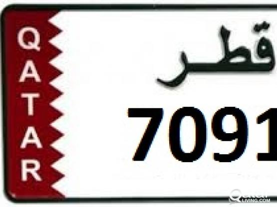 5 Digits Special Number Plate for Sale - 70916