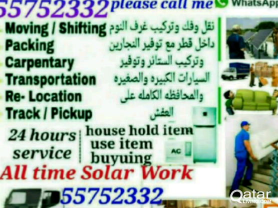 shifting moving all maintains work plz 55752332