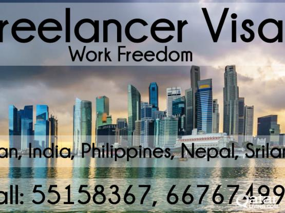 Male & Female free visa in low cost with Q Id.