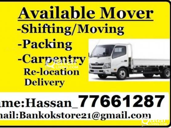 Household items transport Shifting packing and Carpenter service. 77661287 ( Buying old Fu
