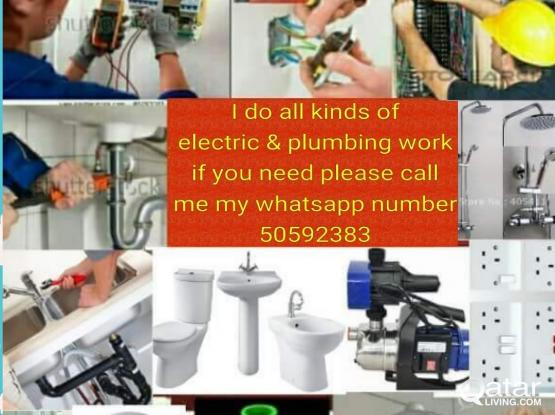 I do all electric & plumbing work 50592383