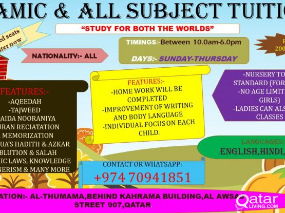 ISLAMIC AND ALL SUBJECT SCHOOL TUITION FOR KIDS AND LADIES BY HIFZUL QURAN FEMALE TEACHER@ THUMAMA