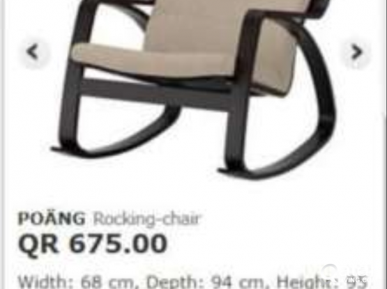 IKEA brown and grey swing chair