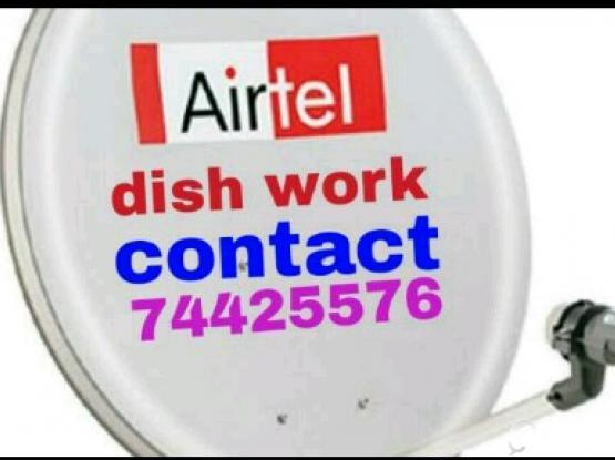 satellite TV work recharge 74425576