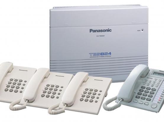 IT Service | CCTV | Access Control | Fiber Optic | PABX | LAN | WAN | WiFi | TIME ATTENDANCE - 66524222