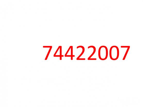 STAR Number - 7 4 4 2 2 0 0 7