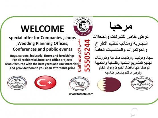 عروض خاصه  special offer