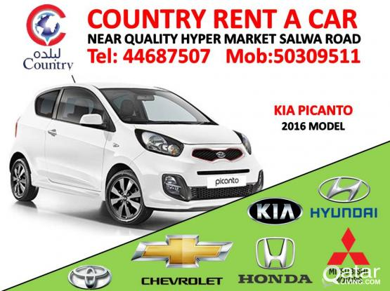KIA PICANTO 2016 MODEL FOR RENT - 50309511