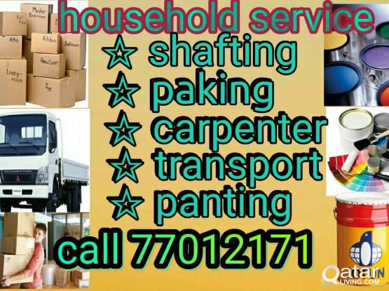 Home villa office paking moving shafting 77012171