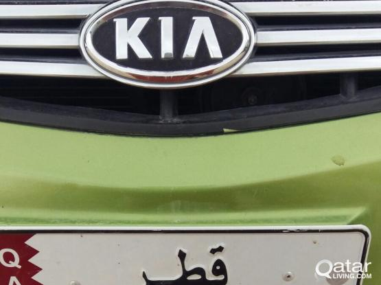 5 digits Number Plate for Sale
