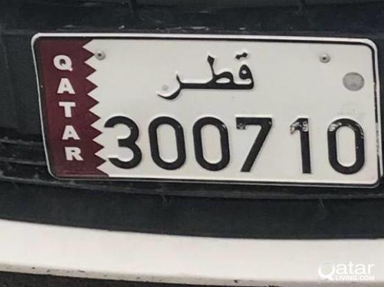 car plate لوحة مميزة300710