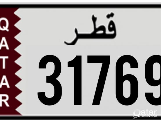 Fancy 5-digit Car Plate Number: 3 1 7 6 9