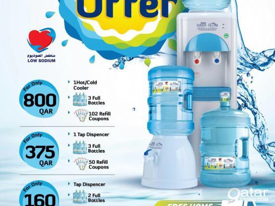 Qatar Oasis Balanced Drinking Water
