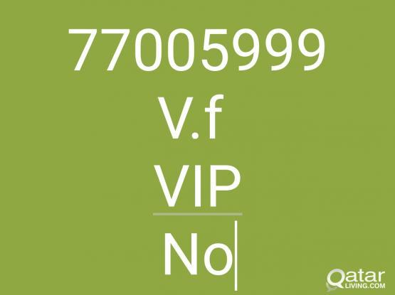 Vodafone VIP number