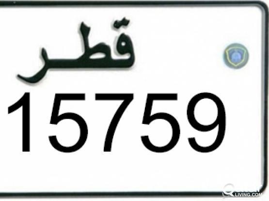 Fancy Number 515759