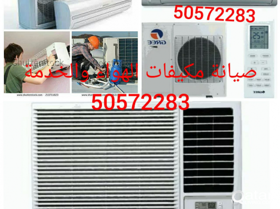 (Contacts 50572283(any kinds of split ac and window type of ac fixing, servicing, cleaning, gas filling