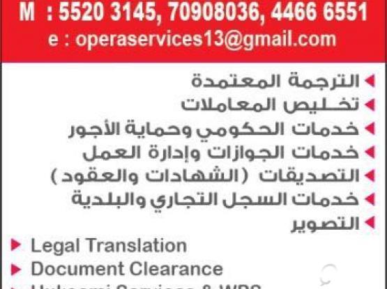 Opera Services