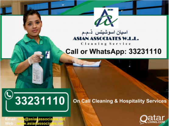 FEMALE CLEANERS Available- CALL / WhatsApp- 33231110