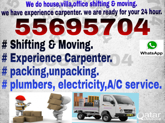 Shifting & Moving service. we are 100% safely moved.call us- 55695704.