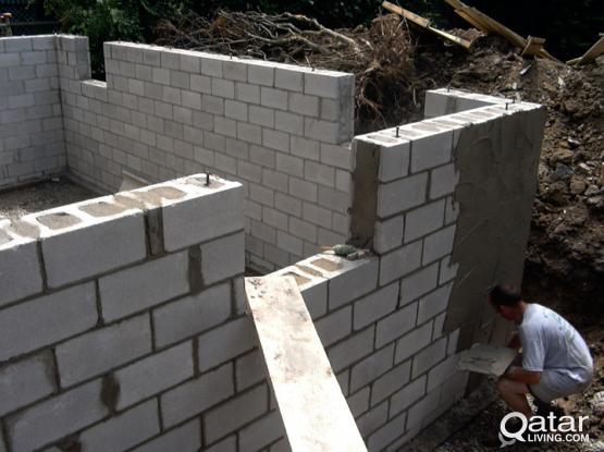 Block works كتلة العمل