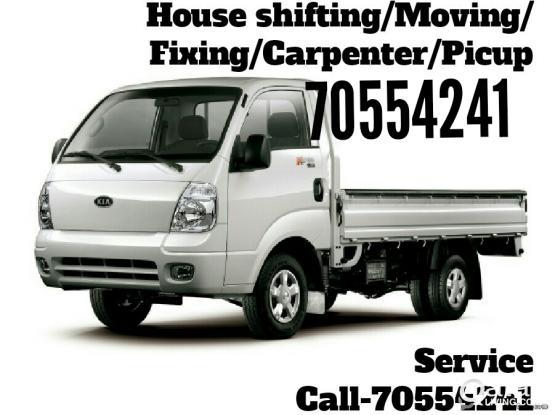 70554241 House shifting pickup carpenter