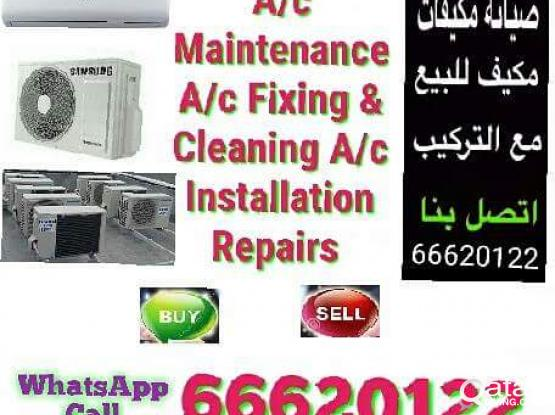 Ac Fixing , Installing, repairing, cleaning ,WhatsApp & call :66620122 call : 74738745