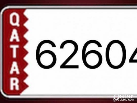 Special Plate Number for Sale!