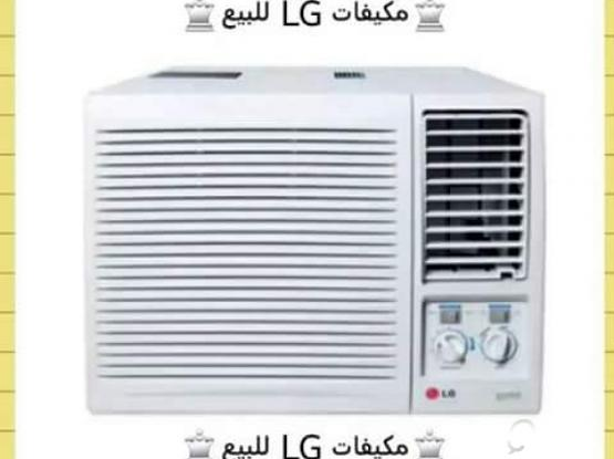 WINDOW LG A.C FOR SALE GOOD QUALITY 1.5 TON AC 450 QR WITH DELIVERY & FIXING QR 100 ONLY  SO NEED GO
