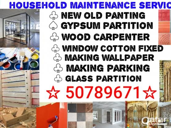 panting gypsum partition widow cotton wallpaper faxing call 50789671