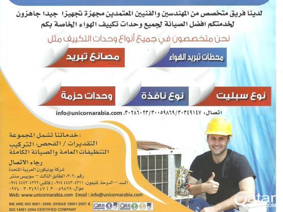 AC Maintenance & Manpower Support