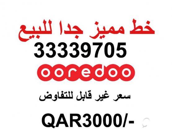 VVIP Ooredoo numbers
