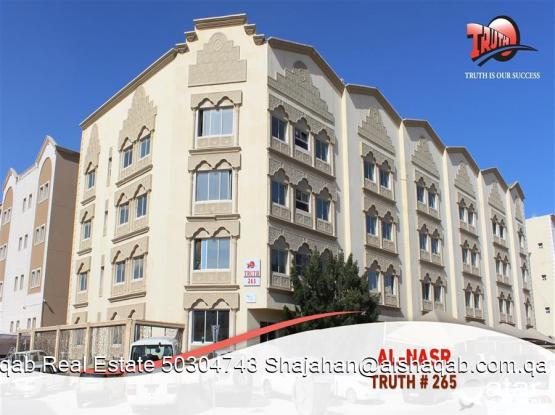 2 Bhk Apartment Behind Jareer Book Store- Al Sadd