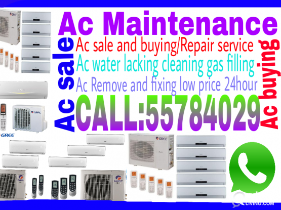 55784029 (Used Ac sale)Ac Repair service installation water lacking
