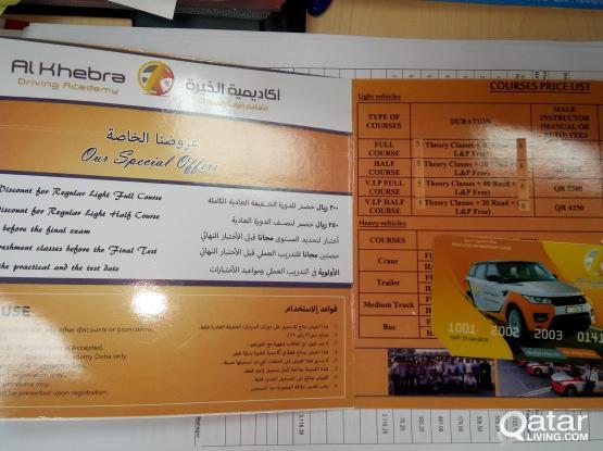 Al Kebra Driving School - Discount Card