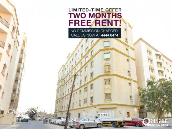 FREE 2 MONTHS!!! Fully Furnished 3-Bedroom Apartment in Al Sadd