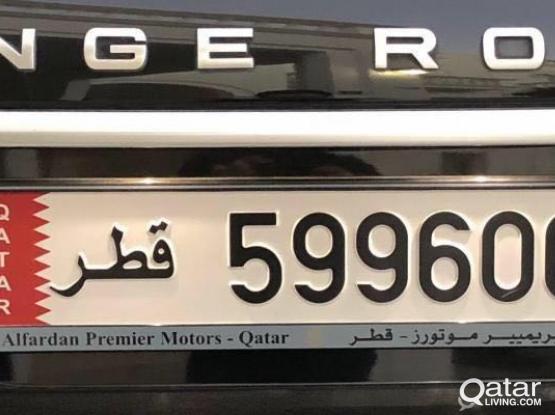 599600 Car Special number