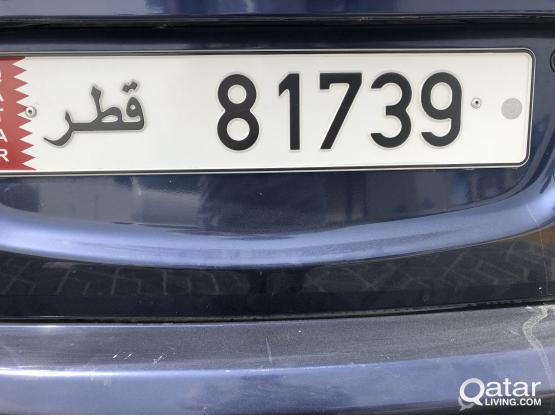 5 Digit Number Plate For Sale(81739)