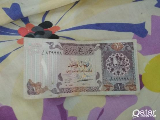 Old currency note 1riyal pm me