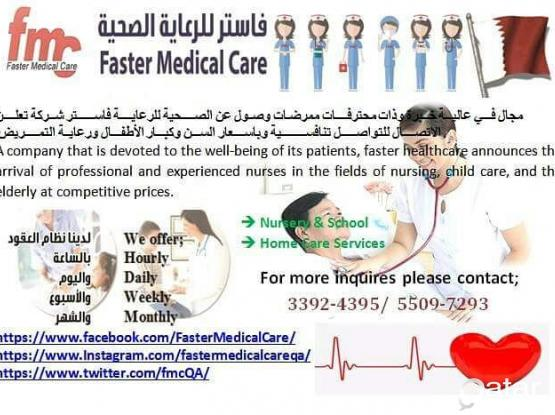 Re: Registered General Nurse (M: 55406822)