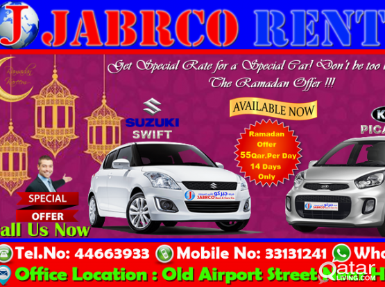 HATCHBACK , SADAN AND SUV CAR AVAILABLE FOR RENT !!! CALL US NOW :44663933 MOBILE NO.:-33131241